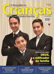 Revista 251 Avulsa