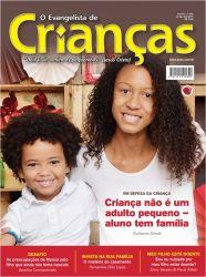 Revista 252 Avulsa