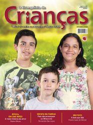 Revista 255 Avulsa