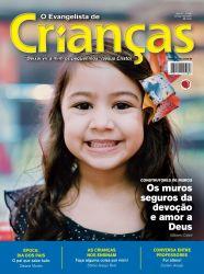 Revista 256 Avulsa
