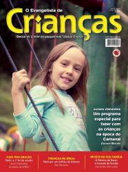 Revista 258 Avulsa