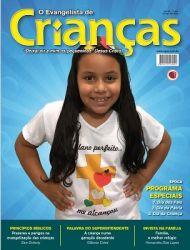 Revista 260 Avulsa