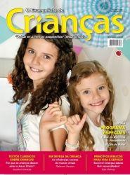 Revista 261 Avulsa