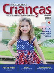 Revista 259 Avulsa